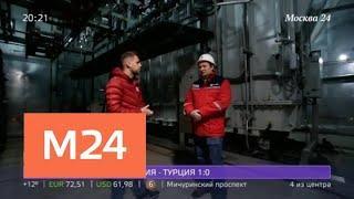 """""""Москва сегодня"""": энергосистема Москвы - Москва 24"""