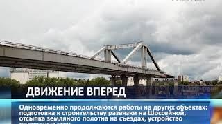 Начался восьмой этап надвижки пролета Фрунзенского моста в Самаре