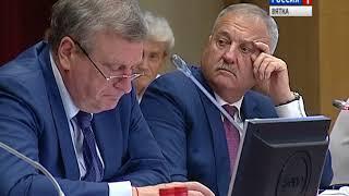 Депутаты заслушали послание губернатора Законодательному собранию Кировской области(ГТРК Вятка)