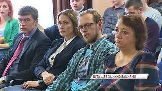 Молодые ученые, студенты со всей страны собрались в Ярославле на форуме МИФ-2018