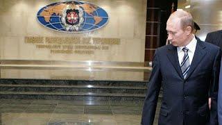 Лондон обвиняет Москву в кибератаках