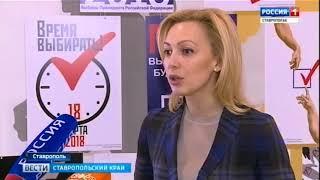 Выставка агитплакатов открылась в Ставрополе