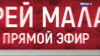 Вести - Вологодская область ЭФИР 05.03.2018 17:40
