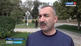 Делегация Поморья во главе с губернатором стала участником девятого Азербайджано-российского форума