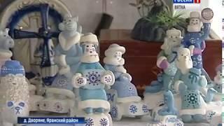 Деревня Дворяне участвует в конкурсе «Вятская провинция – красота деревенская» (ГТРК Вятка)