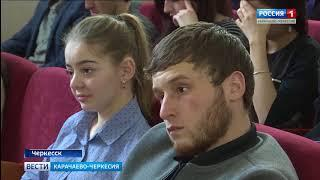 Вести Карачаево-Черкесия 26.02.2018