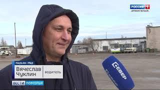 В канун Дня автомобилиста в Нарьян-Маре прошёл конкурс профессионального мастерства