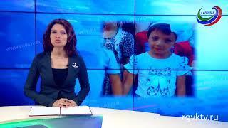 Дагестанские полицейские ищут пропавшую девочку