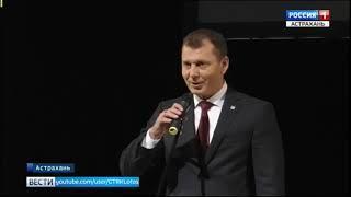 """В Астрахани стартовал III международный муниципальный форум """"Южный диалог"""""""