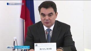 """Чем Ирек Ялалов запомнился горожанам и в чем причина его отставки: репортаж """"Вестей"""""""