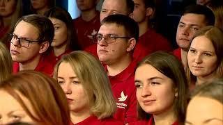 В Ярославле группа железнодорожных компаний проводит слет молодежи