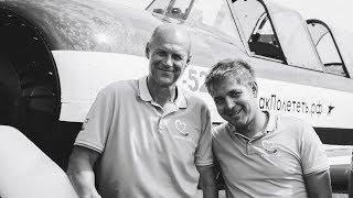 Памяти погибших лётчиков «Открытого неба» посвящается…
