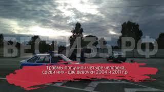 Двое детей пострадали в аварии с автобусом