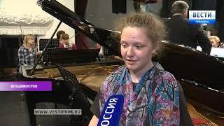 """""""Вести. Приморье: Новости культуры"""" от 1 июня 2018 года"""