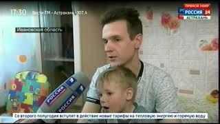 Что стало важным для Астраханской области в ответах Президента?