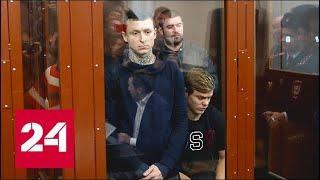 Вести. Дежурная часть от 05 декабря 2018 года (17:30) - Россия 24