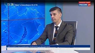 В Новосибирске стартуют самые популярные среди предпринимателей курсы