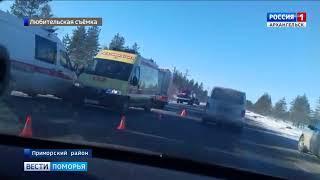 В ДТП на Северодвинской трассе в районе Рикасихи пострадали 2 человека