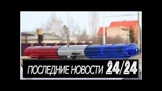 В Волгограде водитель-эпилептик протаранил семь машин