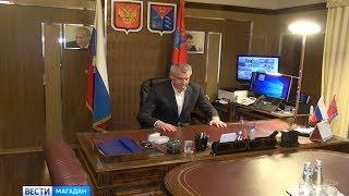 Колыме представили врио губернатора Сергея Носова