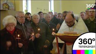 День памяти воинов-интернационалистов прошёл в Балашихе