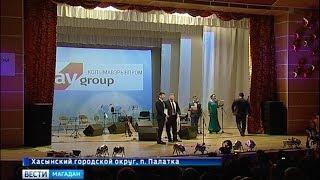 20 летний юбилей отметило предприятие «Колымавзрывпром»