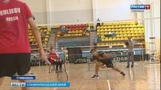 Будущие паралимпийцы со всей страны приехали в Ставрополь