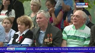 Память погибших на Смоленщине ополченцев почтили на Ельнинской земле