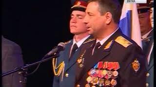 Михаил Бабич поздравил пограничников с профессиональным праздником(ГТРК Вятка)