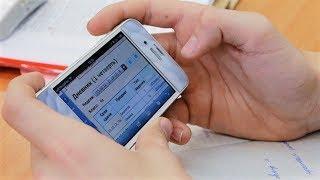 Электронный дневник - самая популярная у югорчан госуслуга