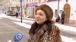 Россияне составили портрет идеального работодателя