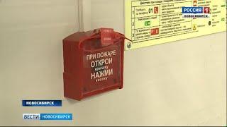 В сетевых магазинах Новосибирска начались проверки пожарной безопасности