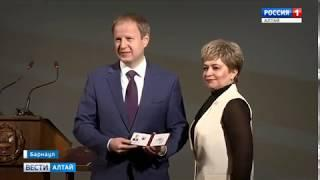 В Барнауле прошла инаугурация Виктора Томенко