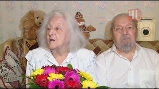 70 лет совместной жизни