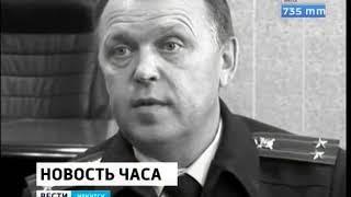 Подполковник Росгвардии умер от огнестрельного ранения в тире полиции Ангарска