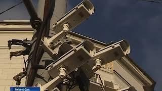 В Ростове установили 106 камер фотовидеофиксации