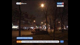 Вести Санкт-Петербург.Утро от 26.11.2018