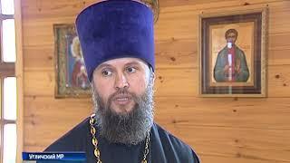 В сентябре совершается память ярославского новомученика Иоанна Масальского