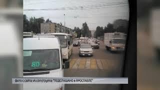 Утром Дзержинский район Ярославля встал в пробке из-за ДТП