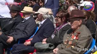 Первого мая в Махачкале прошел традиционный митинг профсоюзов республики