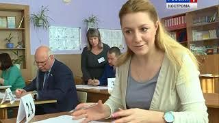Костромские родители и общественники начали сдавать пробные ЕГЭ по русскому языку