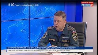 39 пожаров произошло в Новосибирской области за выходные