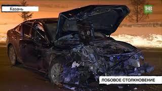 На Аметьевской магистрали на высокой скорости лоб в лоб столкнулись Опель Вектра и Мазда - ТНВ