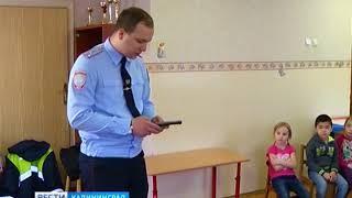 Социальный приют для детей №1 в Калининграде посетили сотрудники полиции