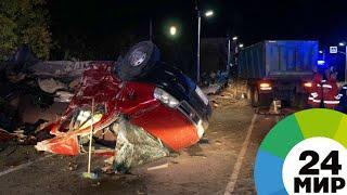 ДТП в Чувашии: у перевозчика была лицензия на перевозку пассажиров - МИР 24