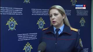"""Правоохранители опровергают слухи об очередном """"маньяке"""" в костромском Заволжье"""