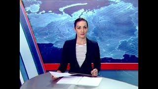 Вести Адыгея - 25.09.2018