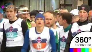 Забег, посвященный Юрию Гагарину, прошел в Звездном городке