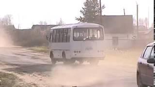 Пассажиры и водители  жалуются на безобразное состояние дороги на въезде в Данилов