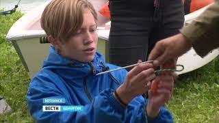 В Воткинске прошла первая межрегиональная парусная регата